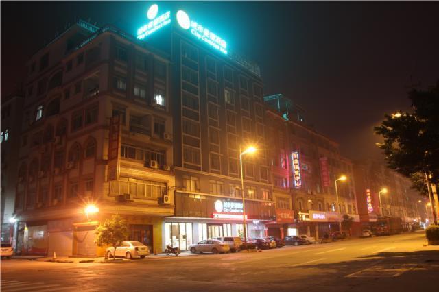 City Comfort Inn Wuzhou South High Speed Railway Station
