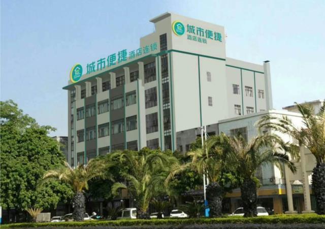 City Comfort Inn Zhongshan Dongfeng Town Government