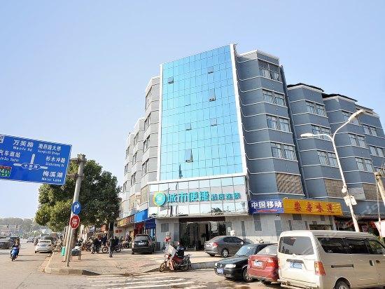 City Comfort Inn Changsha South Bus Station