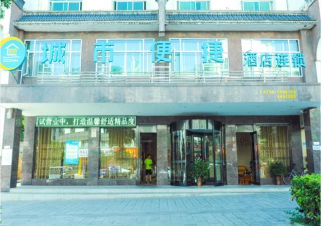 City Comfort Inn Hengyang Nanyue Scenic Spot Temple