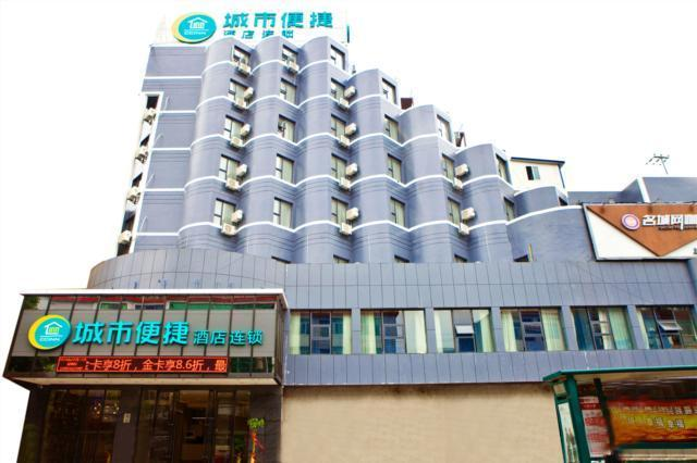 City Comfort Inn Xianning Chongyang Taoxi Avenue