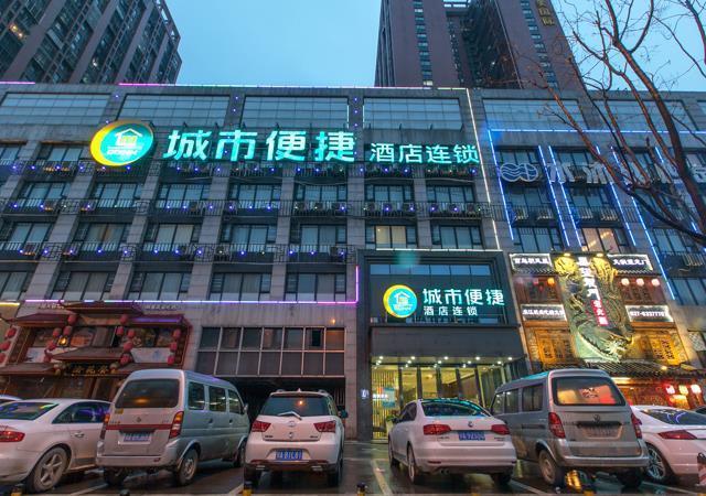 City Comfort Inn Wuhan Houhu Avenue
