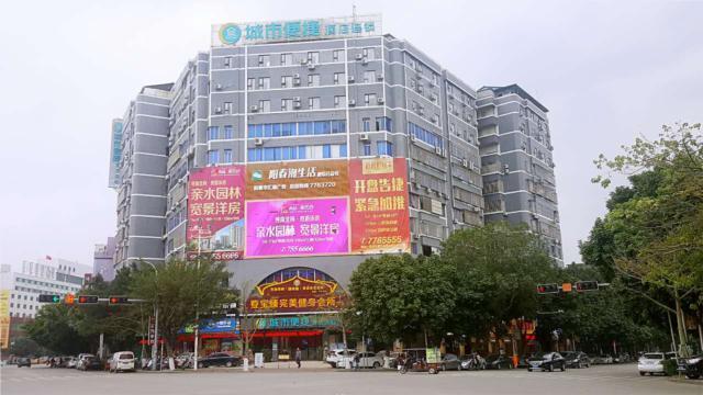 City Comfort Inn Yangjiang Yangchun Bus Station