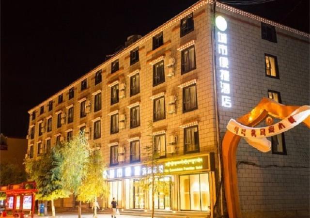 City Comfort Inn Shangri La Kangzhu Avenue