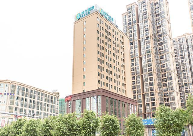 City Comfort Inn Nanning Guangxi University for Nationalities