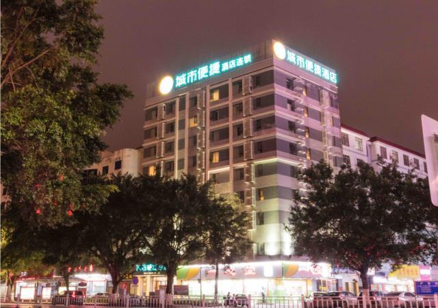City Comfort Inn Guigang Zhongshan High Speed Railway Station