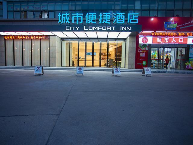 City Comfort Inn Zhangjiagang Bus Terminal Xianggangcheng