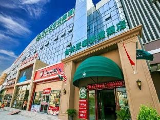 GreenTree Inn Beijing Changping District Huilongguan Pingxifu Metro Station Express Hotel 3