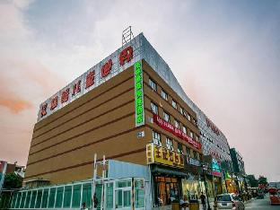 GreenTree Inn Beijing Changping District Huilongguan Pingxifu Metro Station Express Hotel 5
