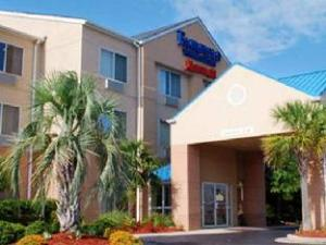 Fairfield Inn and Suites by Marriott Gulfport