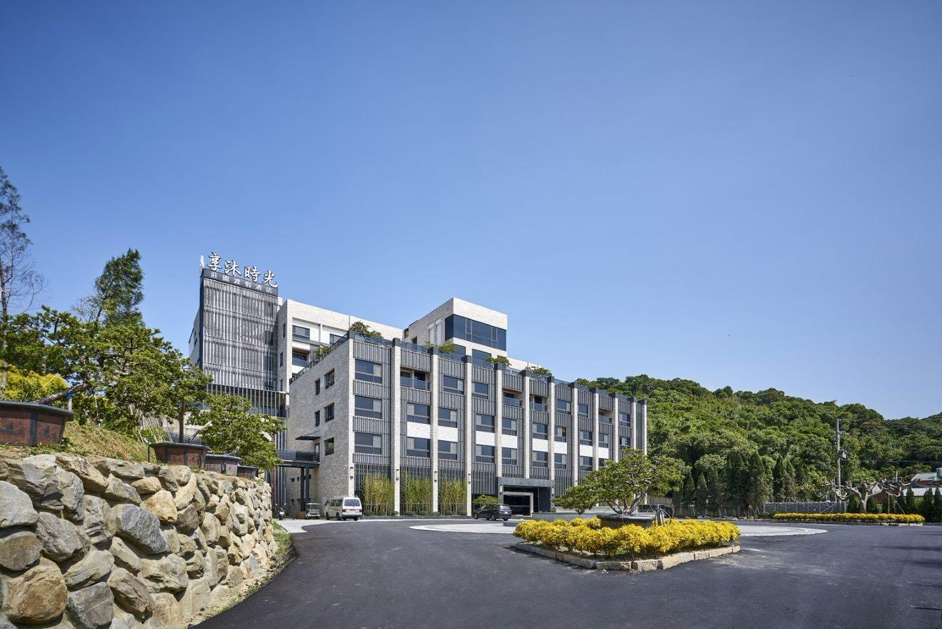 Shine Mood Resort Yuanli