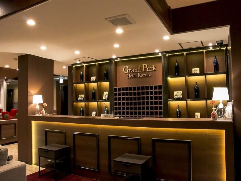 Hotel Kazusa Grand Park Hotel Group