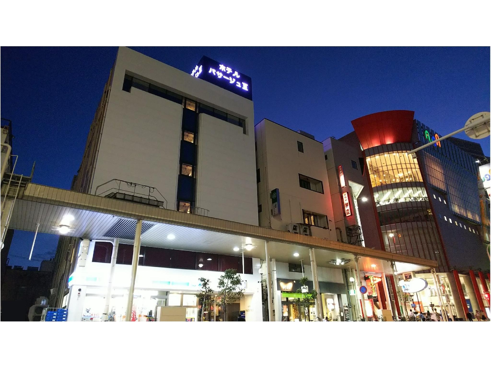 Hotel Passage II