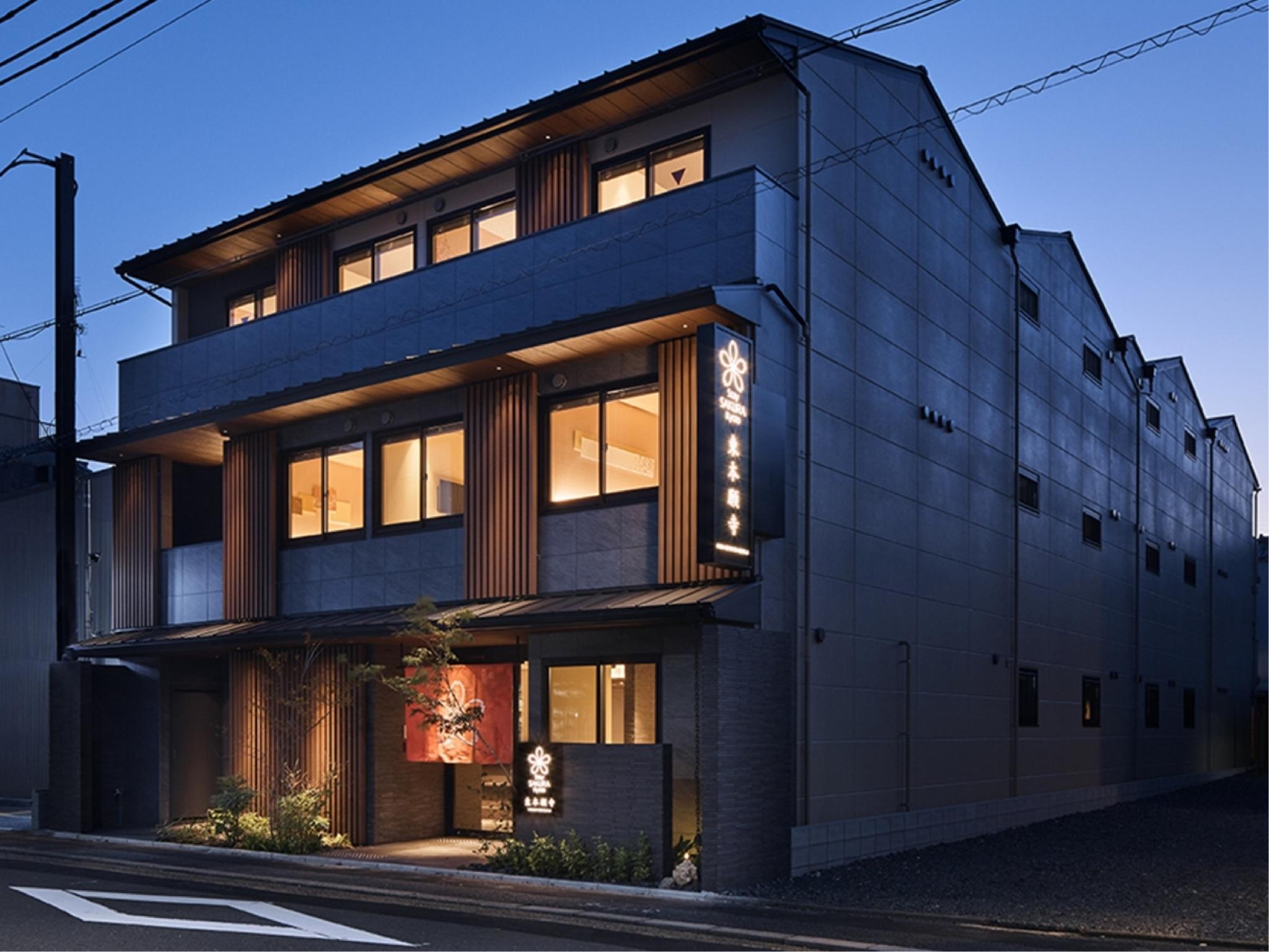 Stay SAKURA Kyoto Higashi Honganji