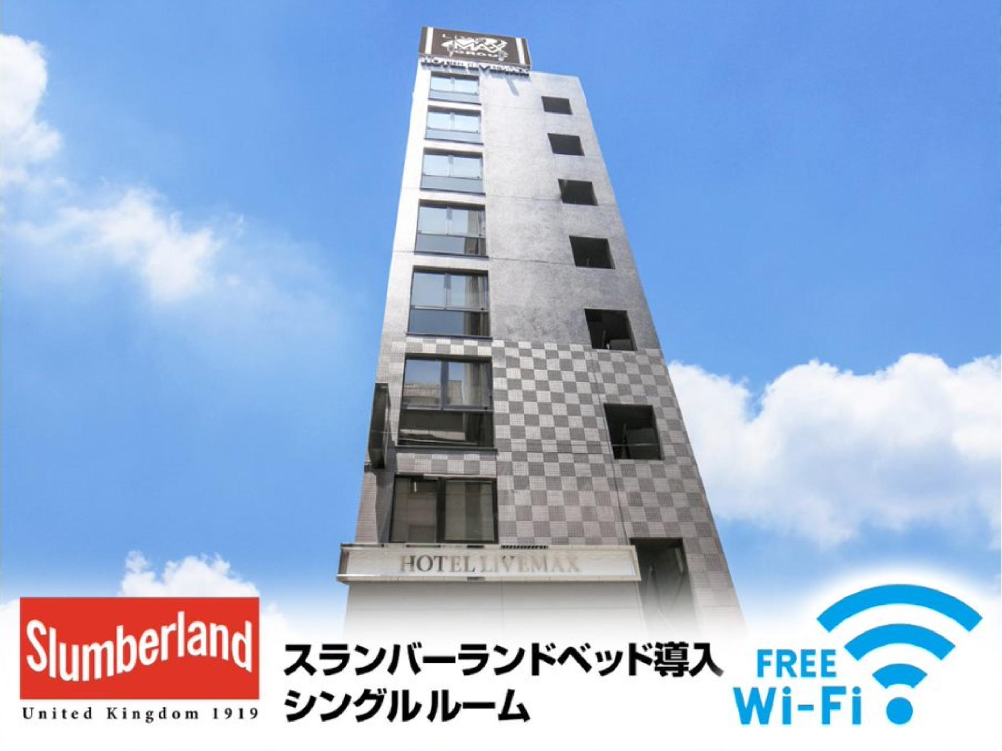 Hotel LiveMax Nihonbashi Ningyocho