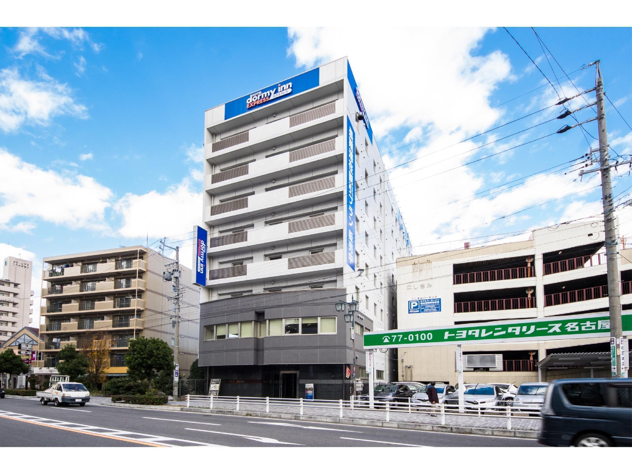 Natural Hot Spring Dormy Inn Express Mikawa Anjo