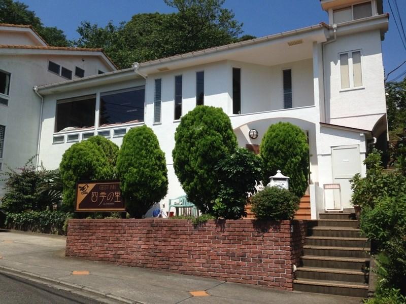Guest Inn Shikinosato