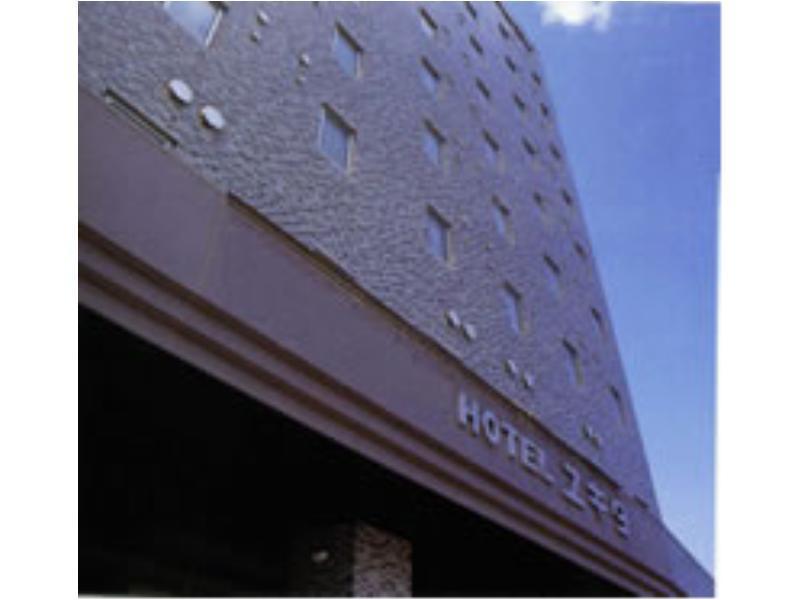 Hotel Yukita