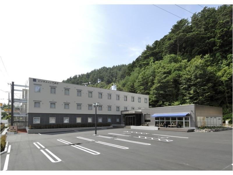 Business Inn Yamada