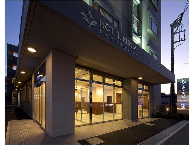 Hotel Kunimi Kamonomiya