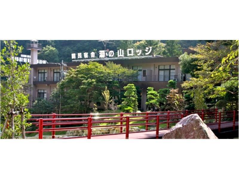 Kokuminshukusha Yunoyama Lodge