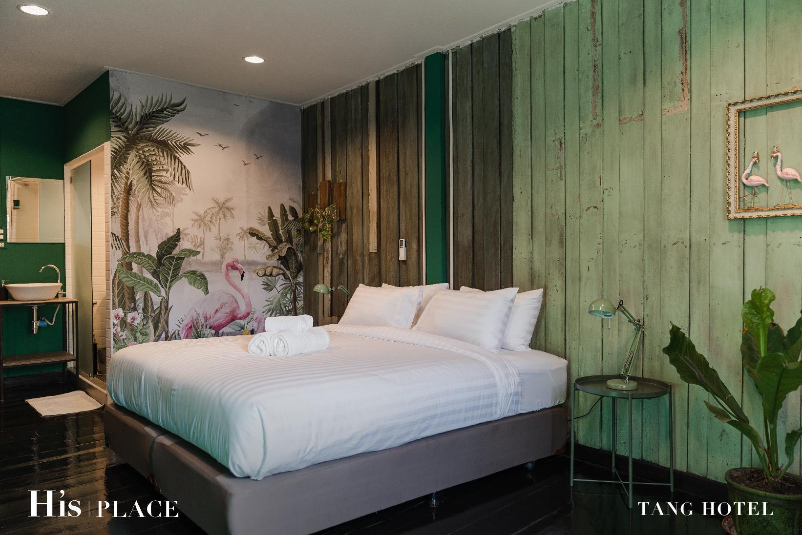 Tang House  - Flamingo บ้านเดี่ยว 1 ห้องนอน 1 ห้องน้ำส่วนตัว ขนาด 24 ตร.ม. – ประตูน้ำ