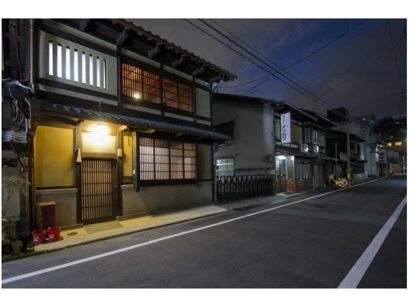 Kyoto Townhouse  Itsutsuji An