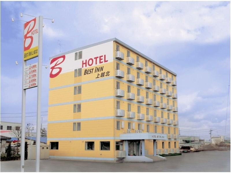 Hotel Jouetsu Public City