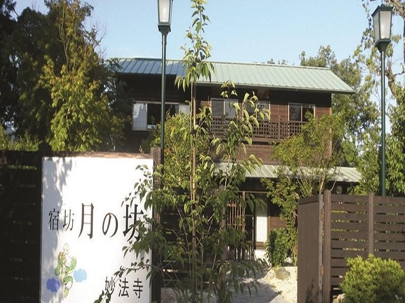 Shukubo Tsukunobo