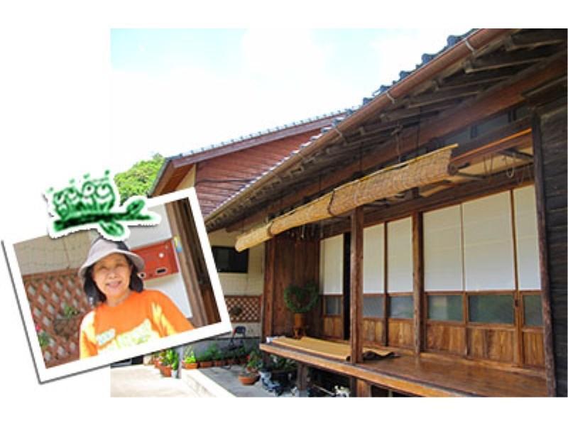 Okinagusa  A Member Of Saiki Green Tourism Society