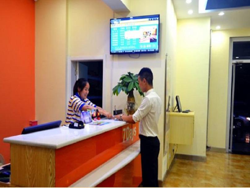 7 Days Inn Xian North 3rd Ring Yi Xue Yuan