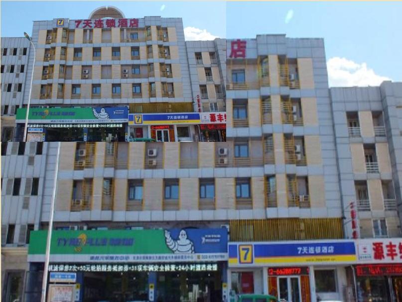 7 Days Inn Tianjin Binhai New Area Govement Branch