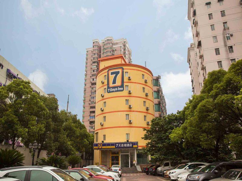 7 Days Inn Nanjing Confucius Temple Jiqingmen Branch