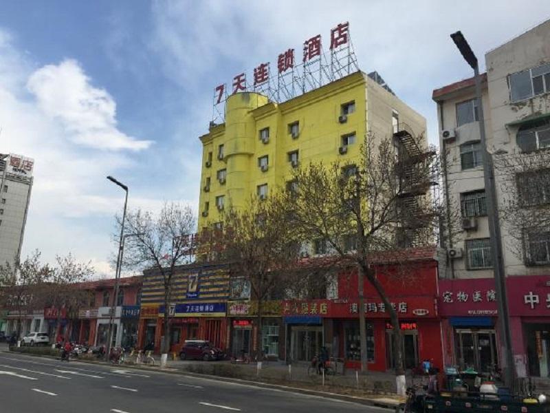 7 Days Inn Xinzhou Xinyi Middle School Branch