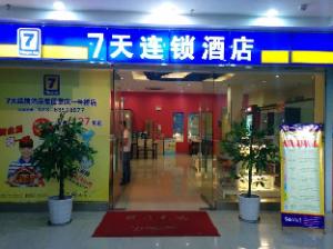 7 Days Inn Chongqing Jiefangbei 1st Bridge Branch