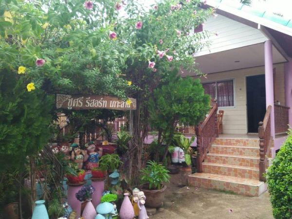 Chosri Resort Koh Larn Pattaya