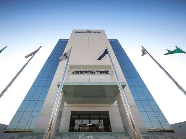 Executives Hotel KAFD Riyadh