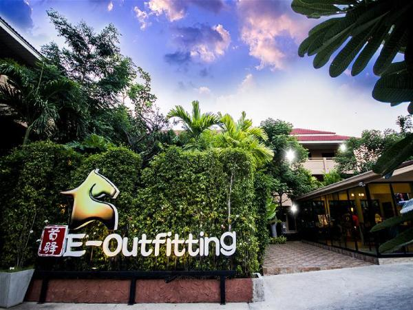 E-Outfitting Boutique Hotel Pattaya Pattaya