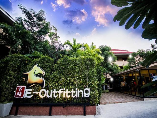 อี-เอาท์ฟิตติ้ง บูทิก โฮเต็ล พัทยา – E-Outfitting Boutique Hotel Pattaya