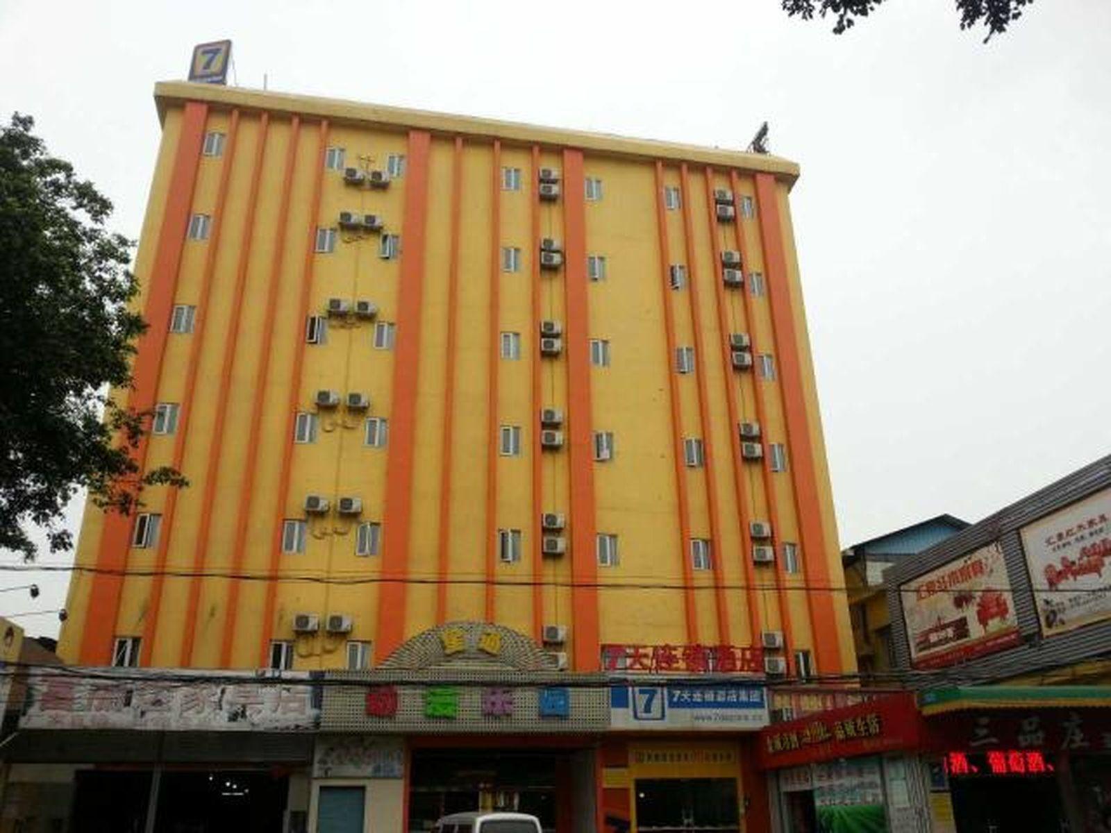 7 Days Inn Foshan Thousands Light Lake Nangui Road Metro Station Branch