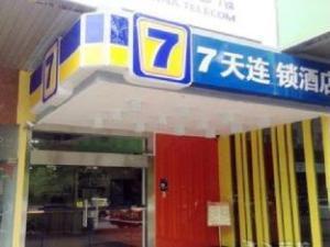 關於7天連鎖酒店佛山通濟橋同濟路地鐵站店 (7 Days Inn Foshan Tongji Bridge Tongji Road Subway Station Branch)