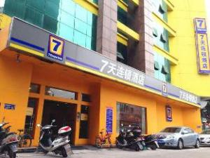 7 Days Inn Foshan Dali Park Branch