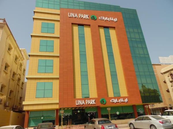 Lina Park Hotel Suites Al-Khobar