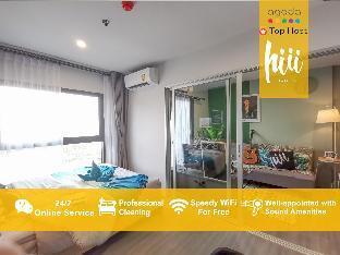 [トンブリー]アパートメント(30m2)| 1ベッドルーム/1バスルーム [hiii]Flute Of Foliage*IndyNightMarket*Pool-BKK211
