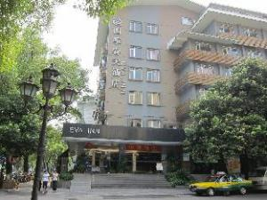 Eva Inn Hotel