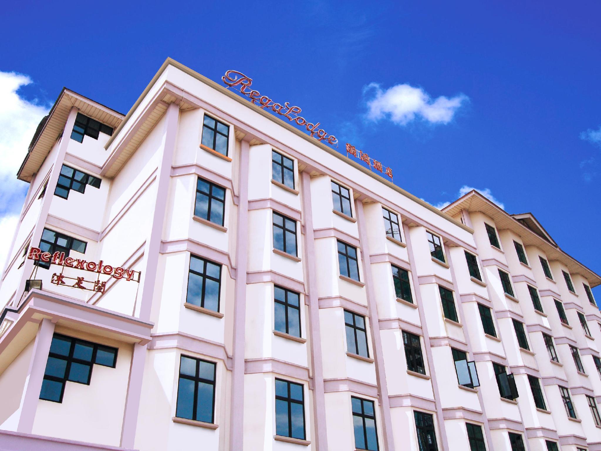 Paragon City Hotel Ipoh Agoda