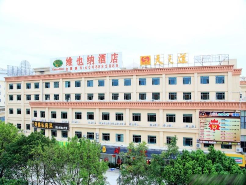 Vienna Hotel Guangzhou Airport 2nd Branch