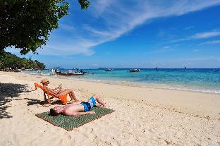 Phi Phi Relax Beach Resort พีพี รีแล็กซ์ บีช รีสอร์ท