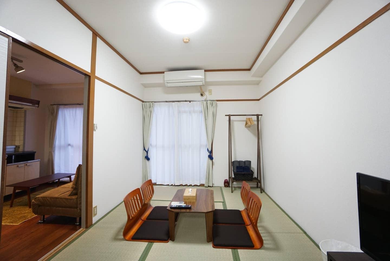 Apartment BIJITARU HM 505