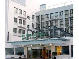 Shanshui Trends Hotel Shao Yao Ju